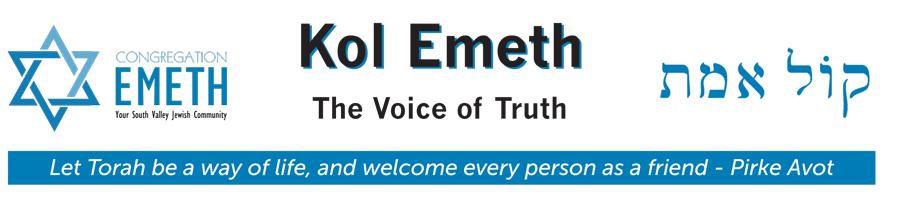 banner kol emeth