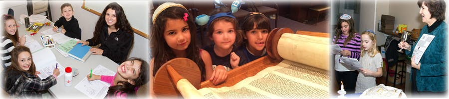 benner hebrew education