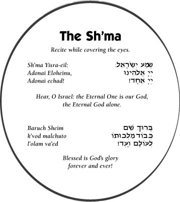 blessing-shema