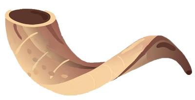 shofar-web