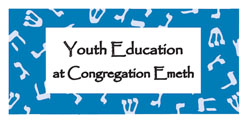 brochure youth education thumbnail