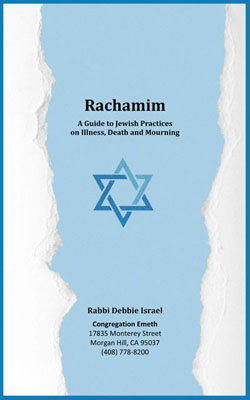 rachamim